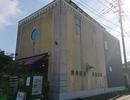 山鹿市 店舗 外壁塗装 艶消し塗料サムネイル