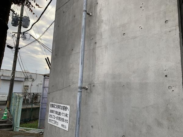 北区 ビル 外壁 下地補修サムネイル