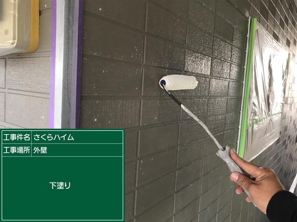 玉名市アパート 外壁下塗りサムネイル