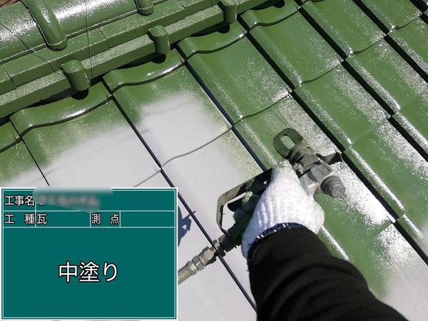 玉名市アパート セメント瓦 上塗りサムネイル